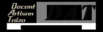 富士市の内装リフォームや内装工事・クロス張替えはDAT